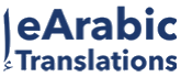 E Arabic Translations